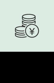 古銭記念硬貨