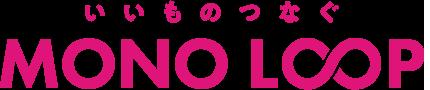 MONO LOOP株式会社 リクルートサイト | 買取専門ショップの総合採用サイト