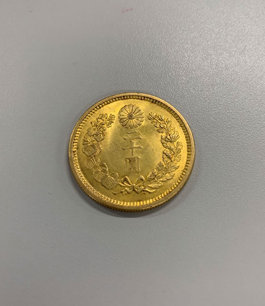 古銭・金貨