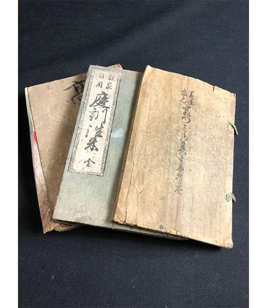 古書コレクション品