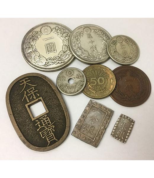 古銭・一圓銀貨 天保通宝など