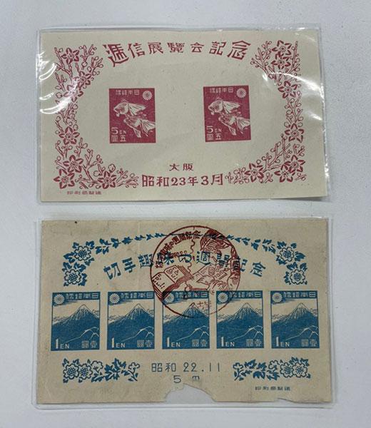 記念切手 小型シート