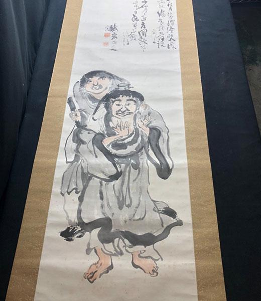 富岡鉄斎 模写